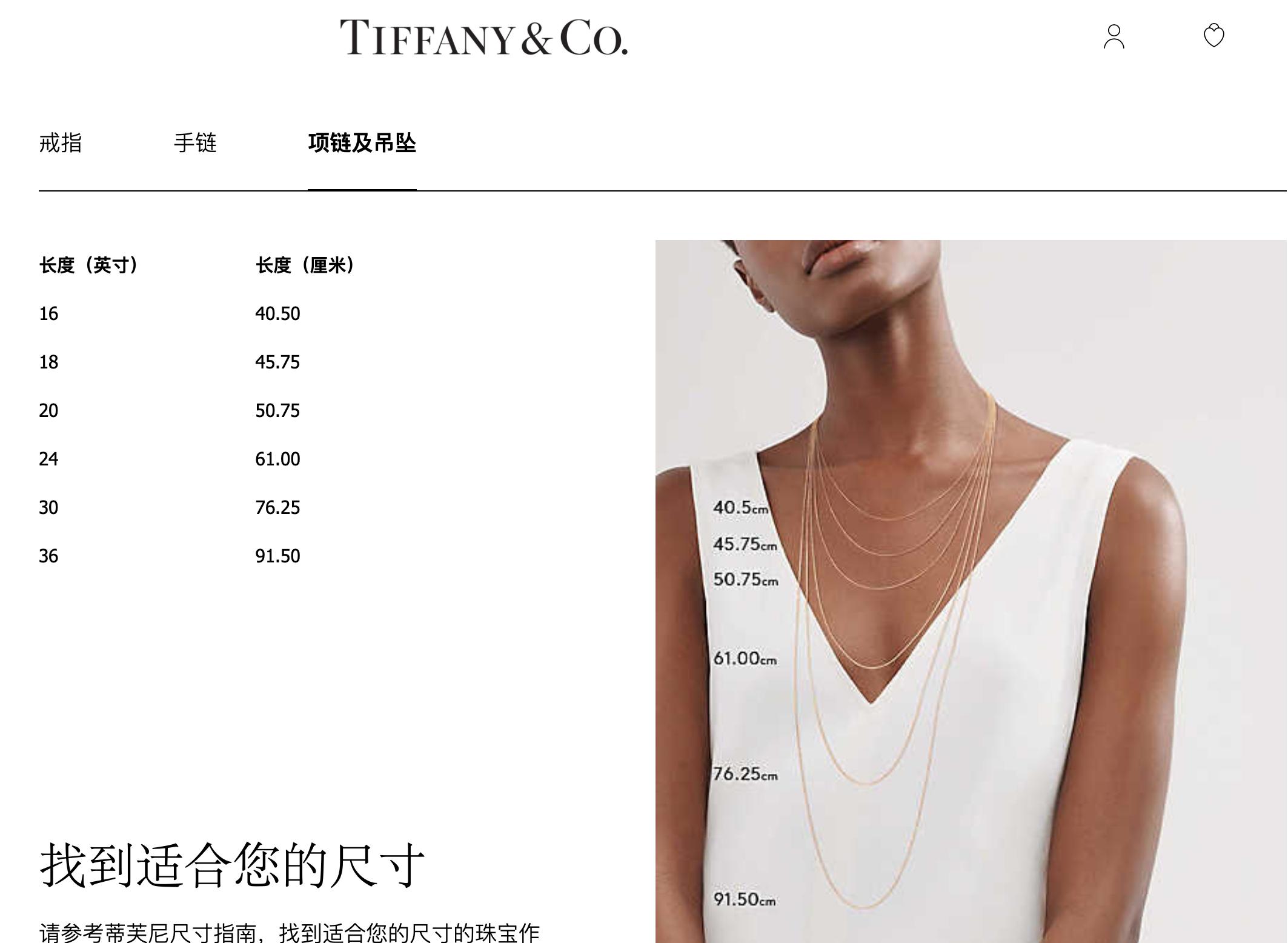 Tiffany&Co. 蒂芙尼项链&吊坠