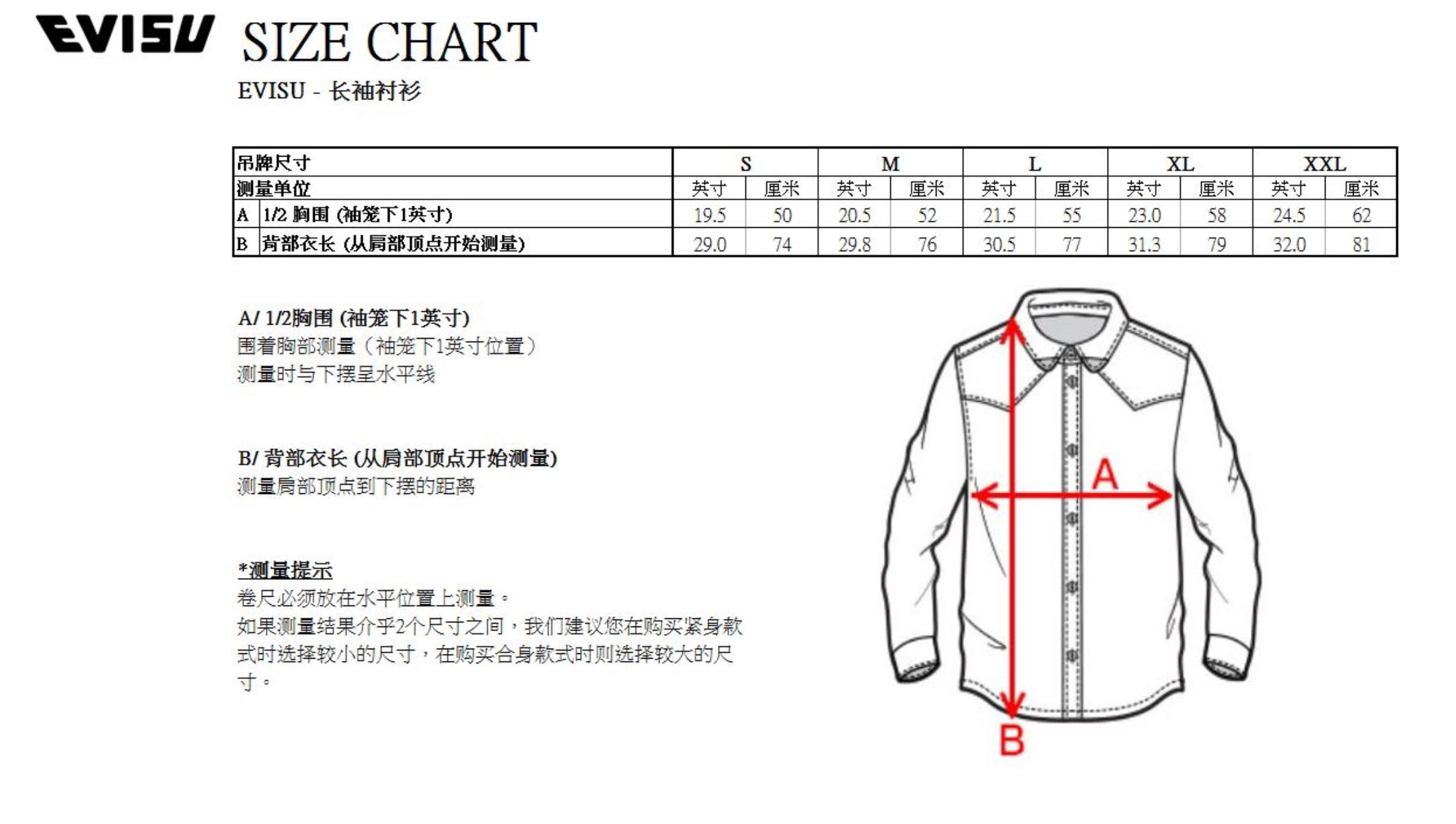 EVISU 惠美寿男士长袖衬衫