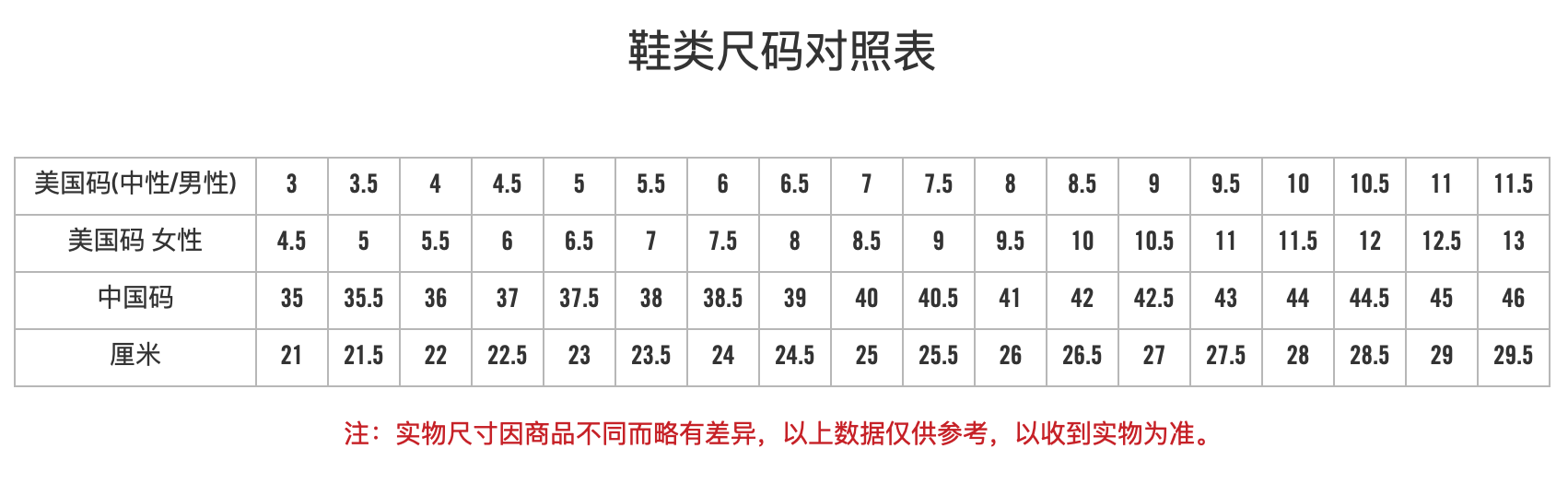 CONVERSE 匡威PRO LEATHER系列运动鞋