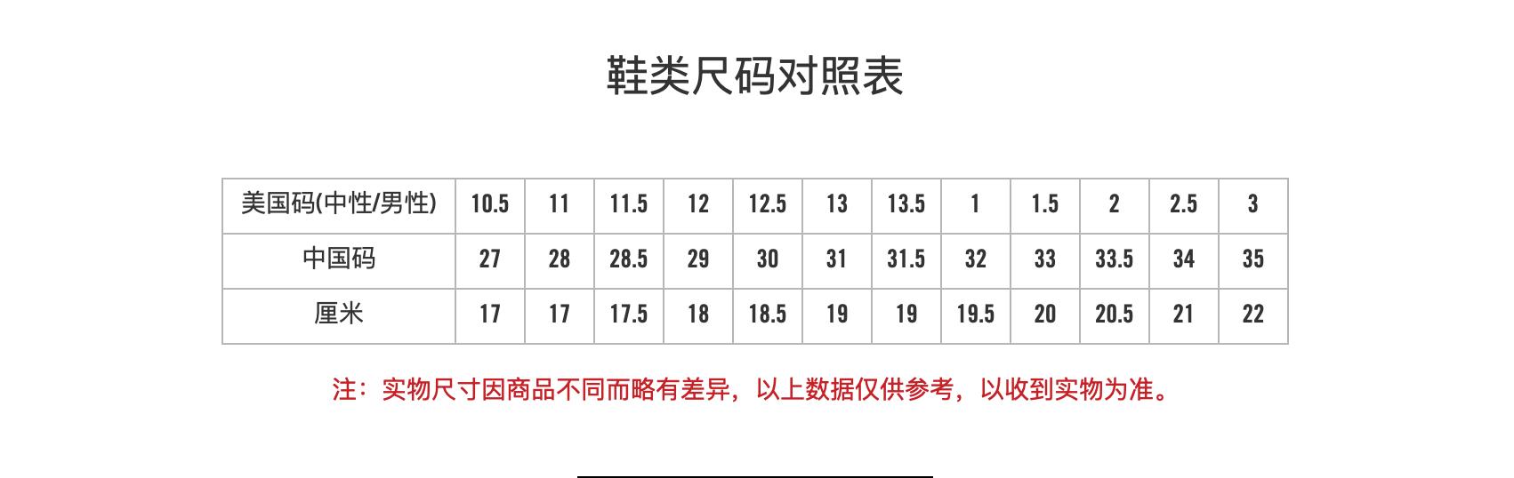 CONVERSE 匡威4-8岁幼童运动鞋