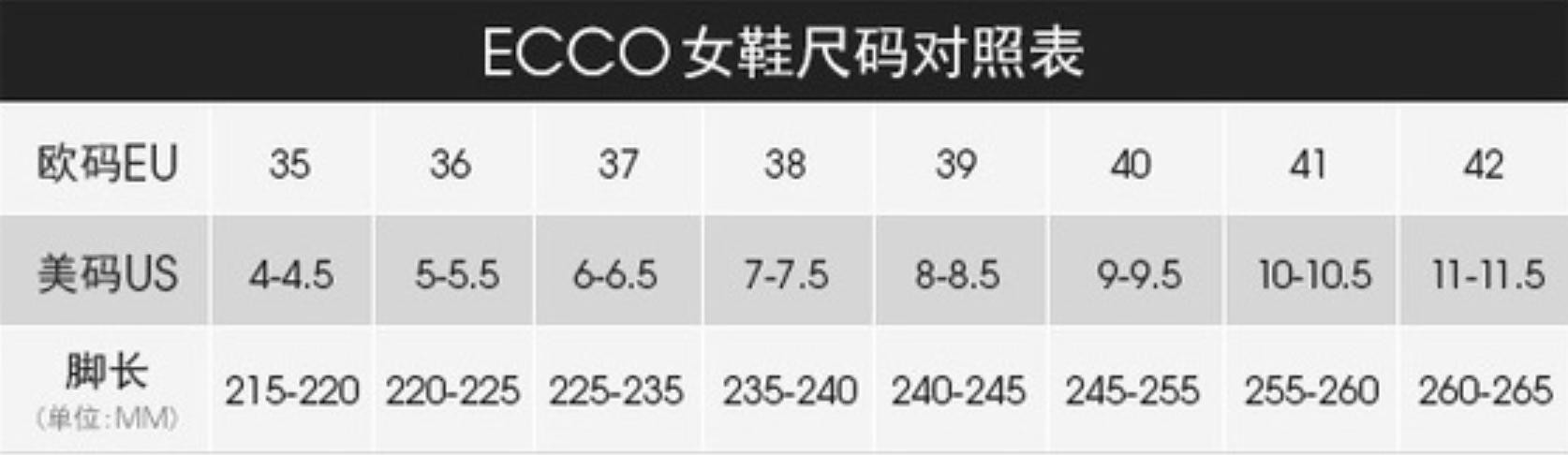 ECCO 爱步女士鞋履